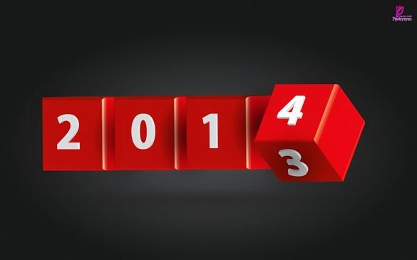 2013-blir-til-2014